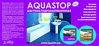 """Мастика гидроизоляционная """"Aquastop"""" акриловая"""