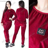 Молодежный велюровый костюм 44-48рр 3 цвета бордовый