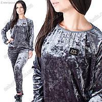 Молодежный велюровый костюм 44-48рр 3 цвета серый