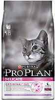 Сухой корм Про План Delicate для кошек c  чувствительным пищеварением c индейкой 10КГ