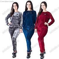 Молодежный велюровый костюм 44-48рр 3 цвета
