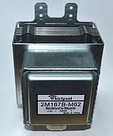 Магнетрон для микроволновки Whirlpool 481213158813 2M167B