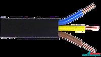 Кабель провод ВВГ-Пнг 3х2,5 (ВВП-1) ОДЕССА ГОСТ