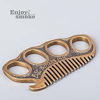 """Расческа для бороды """"Кастет"""" (Enjoy Smoke) - бронза, фото 1"""