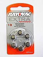 Батарейки для слуховых аппаратов 6шт №13 Rayovac Extra купить Днепропетровск