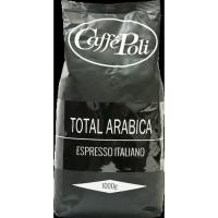 Caffe Poli  Total Arabica, 1 кг