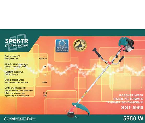 Мотокоса Spektr SGT-5950 Professional, фото 2