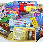 Печать листовок — самый дешевый рекламоноситель