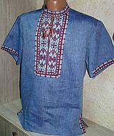 """Вышиванка мужская """"Кобзар"""" ( арт. BM3-440.1.13 ), фото 1"""