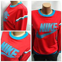 """Женская спортивная кофта """"Nike"""""""