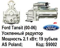 S9002. Стартер. Редукторный аналог Ford 1S7U11000BA.19 зубьев.  2.1 кВт. Усиленный.