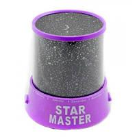 Проектор звездное небо Star Master Стар Мастер Violet