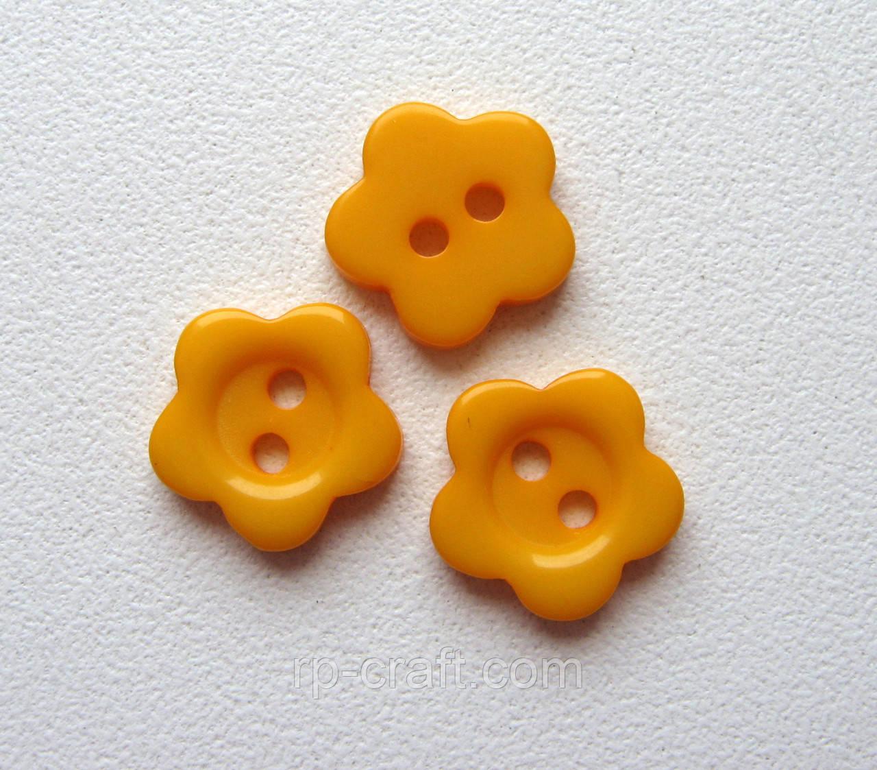 Пуговица пластиковая, декоративная, фигурная. 10 мм Цветок желтый