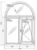 Вікно металопластикове 1100х1550мм Арка трьох камерне