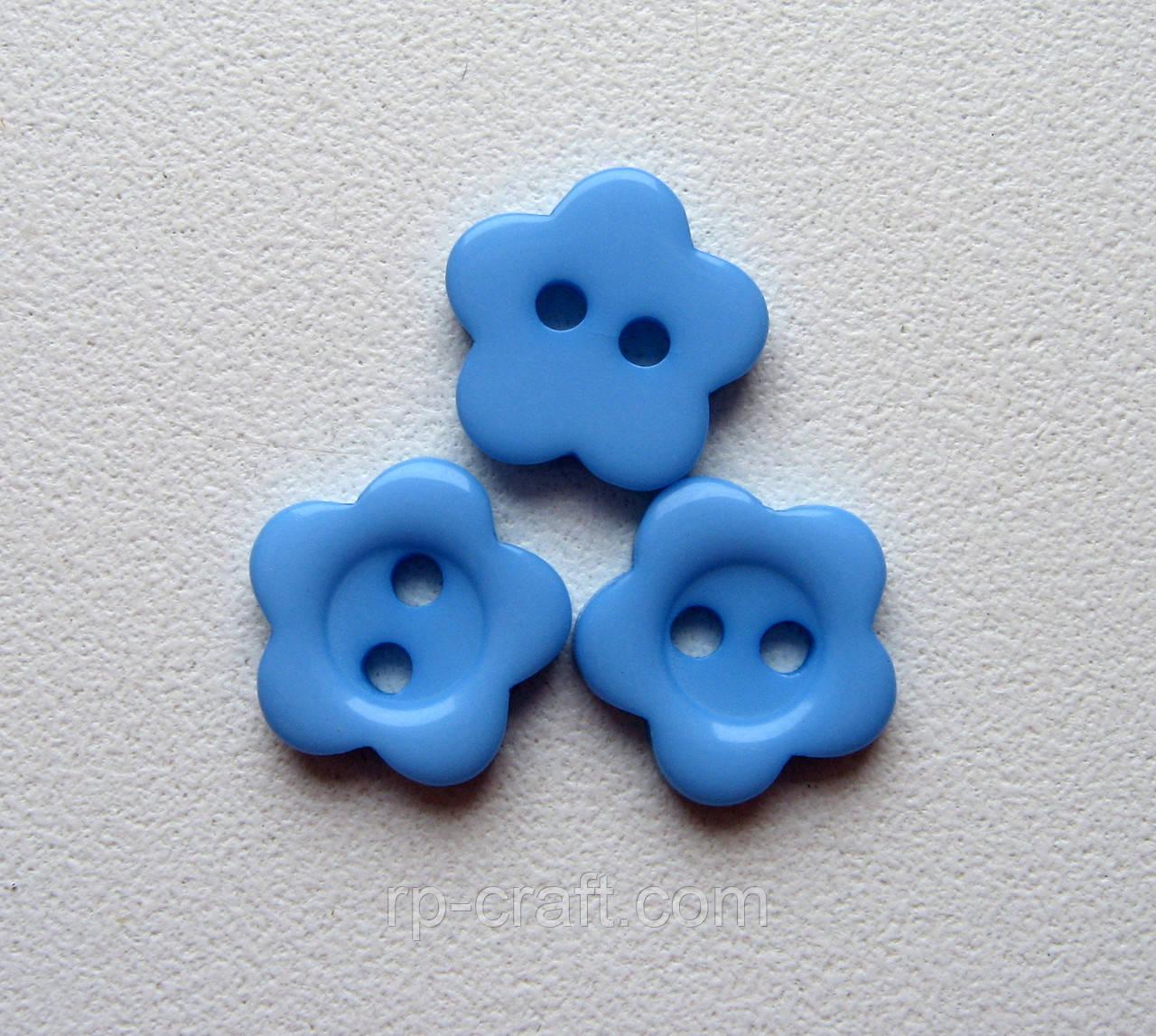 Пуговица пластиковая, декоративная, фигурная. 10 мм Цветок  голубой