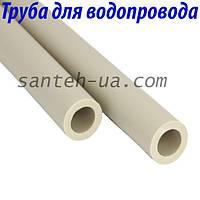 Труба PN 20 (водопровод)д20