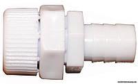 Сливной клапан для напольной модели