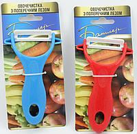 Нож для чистки овощей Батлер