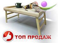 """Хит продаж Столик для завтрака Comfy Home """"Венера"""", цвет белый"""