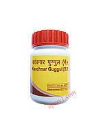 Гармонизирует работу эндокринной систем Канчнар Гуггул, Kanchnar Guggul / Divya Pharmacy / 40 таб.