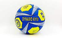 Мяч футбольный №5 Гриппи 5сл. ДИНАМО-КИЕВ FB-0047-155 (№5, 5 сл., сшит вручную)