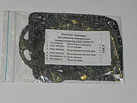 Ремкомплект компрессора пневмотормозов Камаз(паронит)
