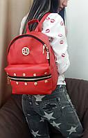 Рюкзак женский VC G006 (заклепка)