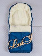 Конверт-мешок в санки темно-синий