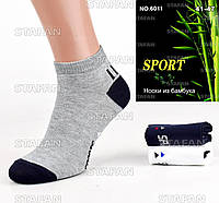 Мужские короткие носки Korona 6011-4. В упаковке 12 пар