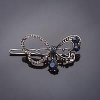 """Заколка  Бабочка с подвеской синий кристалл 4 см синие стразы под """" серебро"""""""
