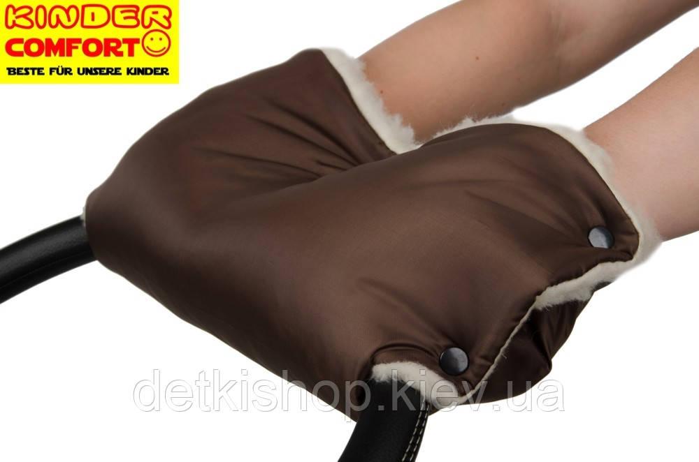 Муфта для рук на коляску (овчина полушерсть коричневая)