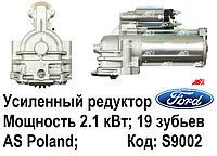 Стартер для Ford Mondeo  2.0 TDCi, 2.2 TDCi (Ford Мондео 3. 00-07). Усиленный.  Редукторный.