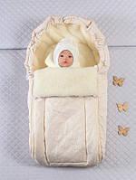 Конверт-мешок в детскую коляску, молочный