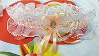 Свадебная подвязка персиковая (25)