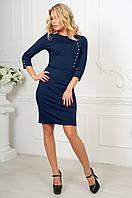 Платье  футляр темно-синее деловое повседневное