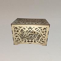 Свадебная коробка для подарочных конвертов (размер 25,5 х 15,5 х 17,5 см.)