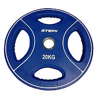 Stein TPU Color Plate 20 kg