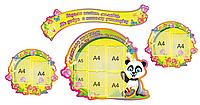 """➜ Визитная карточка для детского сада """"Цветы"""""""