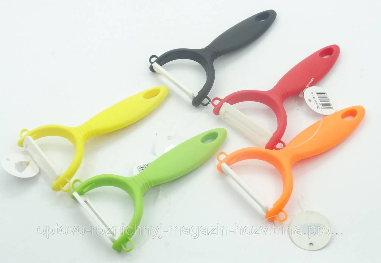 Нож для чистки овощей Ёж