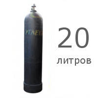 Углекислотный баллон (20л.)