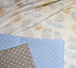 Отрез хлопковой ткани 75*150 с голубыми, серыми и коричневыми пёрышками  № 586, фото 3