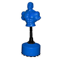 Rising Free Standing Punch Bag
