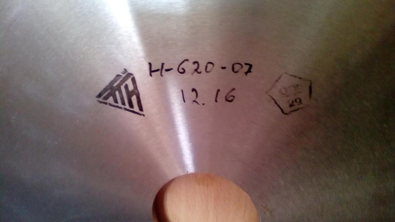 Нож дисковый для резки туалетной бумаги с поводковыми отверстиями 610х68.26х4.7 (сталь 80CrV2)