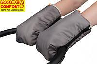 Муфта-рукавицы на овчине 3 в 1 (серая)