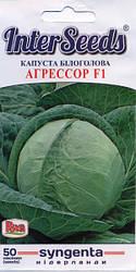 Капуста Агресор F1 20шт Inter Seed