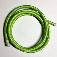 Провод в тканевой оплетке (Factory) / Ярко - зеленый