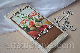 Шоколадница. Коробочка для шоколадки и денежного подарка