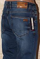 Классические зауженные джинсы мужские