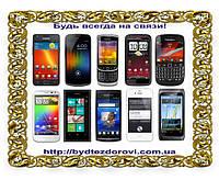 Оригинальные силиконовые и пластиковые чехлы для телефонов.
