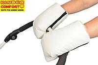 Муфта-рукавицы на овчине 3 в 1 (белая)